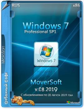 Windows 7 Pro SP1 MoverSoft с обновлениями по Август 2019 32/64bit