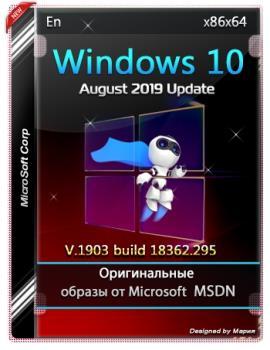 Windows 10.0.18362.295 Version 1903 (Август 2019 Update) - Оригинальные образы от Microsoft MSDN