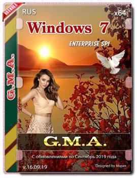 Windows 7 Enterprise (Корпоративная) SP1 G.M.A. v.16.09.19 64bit