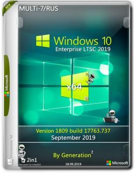 Windows 10 Enterprise LTSC x64 17763.737 Сентябрь 2019 by Generation2