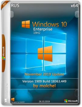 Windows 10 Enterprise v1909.449 x64 by molchel