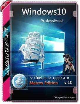Windows 10 1909 Professional x64 Matros v10
