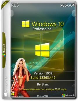 Windows 10 18363.449 Version 1909 by Brux (Ноябрь 2019)