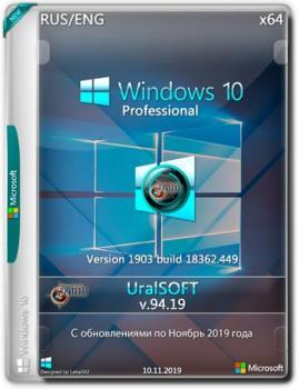 Windows 10x86x64 Pro (1903) 18362.449 by Uralsoft