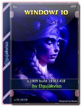 Windows 10 2in1 VL Elgujakviso Edition v.31.10.19