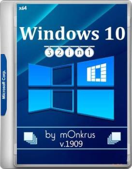 Windows 10 (v1909) RUS-ENG x64 -32in1- (AIO)
