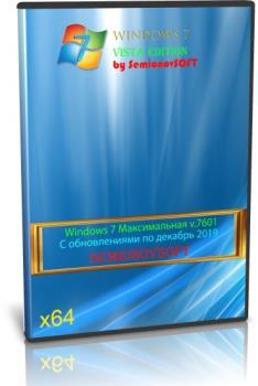 Windows 7 Профессиональная x64bit с оформлением Vista Edition by SemionovSOFT