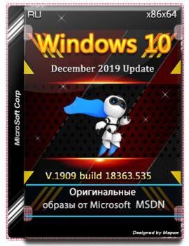 Оригинальные образы - Windows 10.0.18363.535 Version 1909 (Декабрь 2019 Update)
