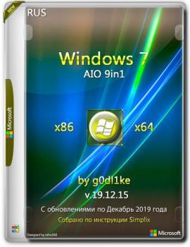 Windows 7 SP1 х86-x64 by g0dl1ke 19.12.15