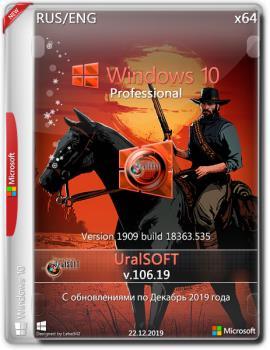 Windows 10x86x64 Pro (1909) 18363.535 by Uralsoft