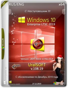 Windows 10x86x64 Enterpise(1909) & LTSC(1809) by Uralsoft