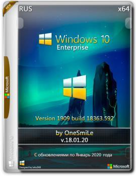Windows 10 Корпоративная 1909 x64 Rus by OneSmiLe [18363.592]