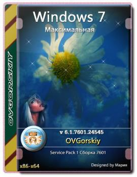 Windows 7 Максимальная Ru x86-x64 SP1 NL3 by OVGorskiy® 01.2020 2 DVD