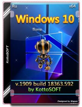 Windows 10 1909 Home KottoSOFT v.3 (x64)