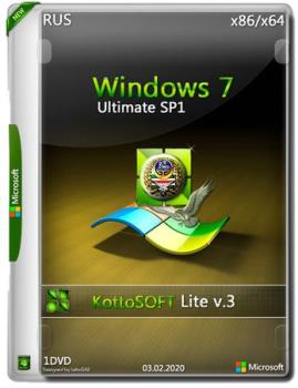Windows 7 Ultimate SP1 Lite v.3 KottoSOFT (x86-x64)