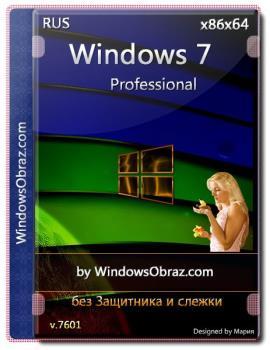 Windows 7 для установки на SSD диск Pro (x86-x64)