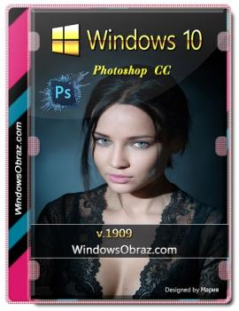 Windows 10 1909 с Photoshop CC 15.02.2020 (x64)
