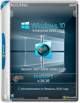 Windows 10x86x64 Enterprise LTSB (1607) 14393.3504 by Uralsoft