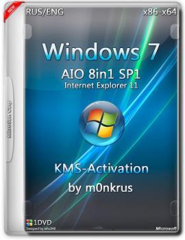 Windows 7 SP1 RUS-ENG x86-x64 -8in1- KMS активация v6 (AIO)
