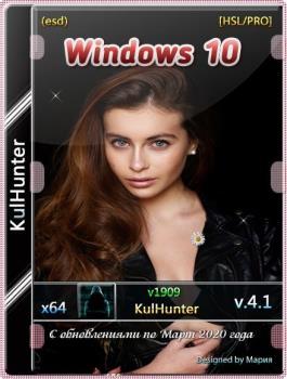 Windows 10 (v1909) x64 HSL/PRO by KulHunter v4.1 (esd)