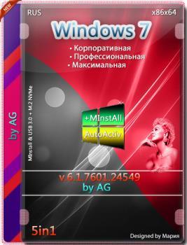 Windows 7 5in1 WPI & USB 3.0 + M.2 NVMe by AG 03.2020 (x86-x64)