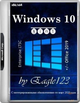 Windows 10 Enterprise LTSC 4in1 (x86/x64) by Eagle123 (03.2020)