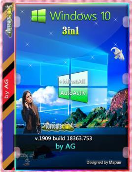 Сборка Windows 10 3in1 WPI by AG 03.2020 [18363.753] (x64)