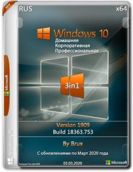 Windows 10 1909 (18363.753) x64 Home + Pro + Enterprise (3in1) by Brux v.03.2020