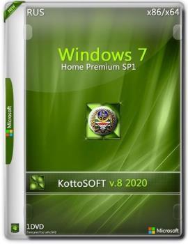 Windows 7 SP1 Домашняя расширенная (x86\x64) (Ru) v.8 Поддержка UEFIx64