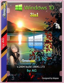 Windows 10 3in1 с программами by AG 04.2020 [19041.173] (x64)