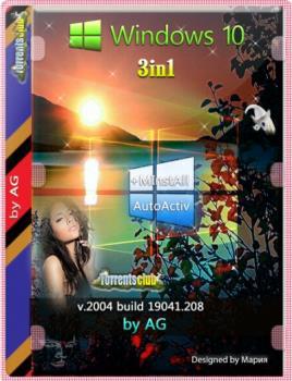 Windows 10 3in1 с мини WPI by AG 04.2020 [19041.208] (x64)