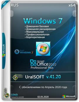 Windows 7x86x64 11 in 1 & Office 2010 от Uralsoft