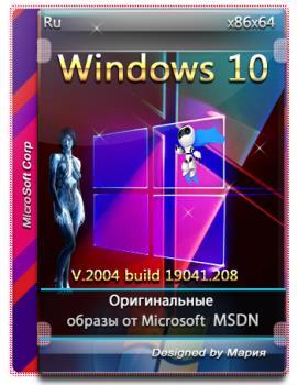 Windows 10.0.19041.208 Version 2004 - Новые оригинальные образы от Microsoft MSDN