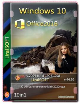 Windows 10x86x64 (2004) 19041.208 10 in 1 & Office2016 от Uralsoft