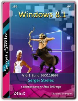 Windows 8.1 6.3 (build 9600.19697) x86/x64 (24in2) Sergei Strelec