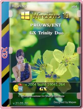 Windows 10 PRO/WS/ENT 2004 GX Trinity Duo v.21.05.20