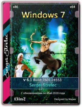 Windows 7 SP1 7601.24553 (13in2) Sergei Strelec x86/x64