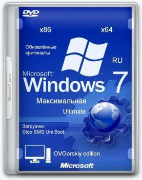 Windows 7 Максимальная Русская x86-x64 Orig w.BootMenu by OVGorskiy® 06.2020 1DVD