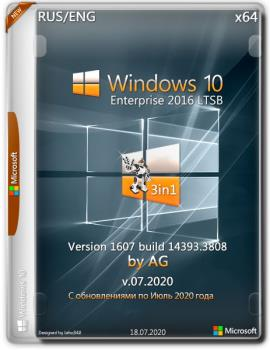 Windows 10 3in1 с программами by AG 07.2020 [18363.959] (x64)
