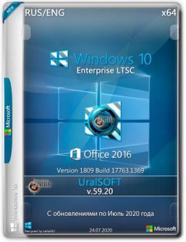 Windows 10x86x64 Enterprise LTSC 17763.1369 & Office 2016 от Uralsoft