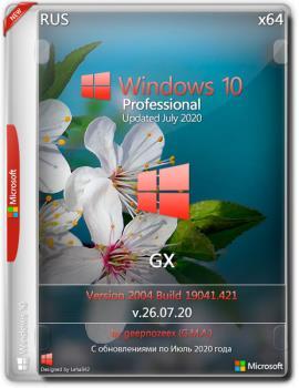 Windows 10 Профессиональная 2004 [GX v.26.07.20] (x64)