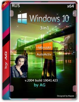 Windows 10 3in1 с небольшим сборником программ by AG 07.2020 [19041.423] (x64)
