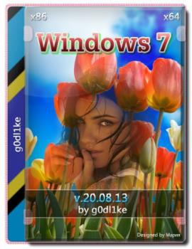 Windows 7 с обновлениями и твиками SP1 х86-x64 by g0dl1ke 20.08.13