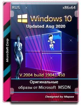 Windows 10.0.19041.450 Version 2004 (Август 2020) - Оригинальные образы от Microsoft MSDN