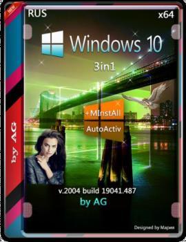Windows 10 3in1 сборка с программами by AG 08.2020 [19041.487] (x64)