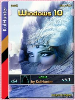 Windows 10 сборка с твиками (v2004) x64 HSL/PRO by KulHunter v5.1 (esd)