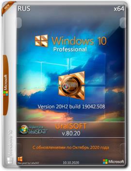 Windows 10x86x64 Pro 20H2 19042.508 by Uralsoft
