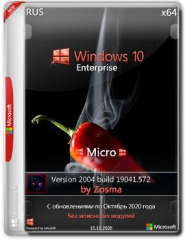 Windows 10 Enterprise x64 микро 2004 build 19041.572 by Zosma