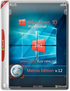 Windows 10 Профессиональная x64 20H2 Matros 12