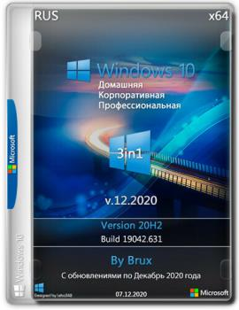 Windows 10 20H2 (19042.631) x64 Home + Pro + Enterprise (3in1) by Brux v.12.2020
